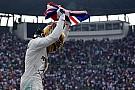 2017 Formula 1 dünya şampiyonu Lewis Hamilton!