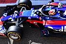 A Toro Rosso autója is átment a törésteszten