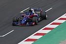 Forma-1 Hiába akar japán versenyzőt a Honda a Toro Rossónál, nem lehet?