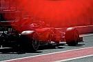 McLaren accusa:
