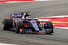 Formula 1 GALERI: Penampilan Gelael di FP1 GP Amerika Serikat
