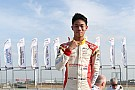 F4/SEA Buriram: Presley dominasi Race 3, Keanon P7
