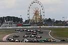Formule Renault La Formule Renault Eurocup bascule dans la seconde moitié de saison au Nürburgring