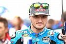 【MotoGP】ミラー、プラマック移籍が決定との情報。中上はLCRへ?