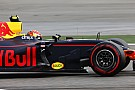 Ферстаппена визнано найкращим пілотом Гран Прі Китаю