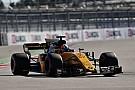 Formula 1 Renault balance