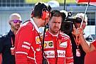 F1 维特尔:法拉利没时间做过度反应