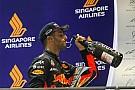 Ricciardo: Red Bull'daki geleceğim takımın performansına bağlı