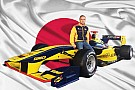 Super Formula Rosenqvist completeert line-up Super Formula