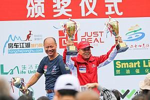 中国汽车场地越野锦标赛COC 评论 中国汽摩联重磅罚单  或引发长安汽车更深层的地震