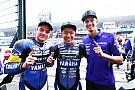 FIM Resistencia Pleno de Yamaha en casa de Honda: victoria y título mundial en Suzuka