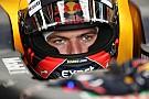 Max Verstappen: Formel-1-Saison 2017 verläuft