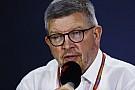【F1】ロス・ブラウン「改革の前に、F1の方向性を決める必要がある」
