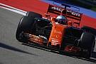 Formula 1 McLaren: Jordan