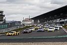 Langstrecke 24h-Qualifikationsrennen auf der Nürburgring-Nordschleife: Ergebnis