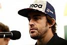 Формула 1 Алонсо відвідав базу та бачив новий McLaren
