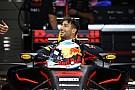 F1 Red Bull: