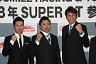 Endurance GSRから鈴鹿10耐に参戦する小林可夢偉「たくさんの賞金を獲得する!」