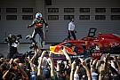 A Red Bull nyáron dönt a versenyzőpárosáról és a motorpartneréről