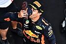 Ricciardo dice que no sabe