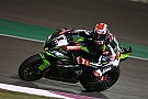 Superbike-WM WSBK Katar: Rea gewinnt, Vorentscheidung um den Vizetitel