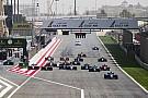 FIA F2 【動画】2018年FIA F2選手権開幕戦バーレーン レース1ハイライト