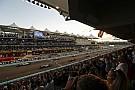 У Формулі 1 захотіли змінити звичний час старту гонки