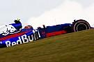 Формула 1 Квят назвал гонку в Остине лучшей в сезоне