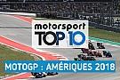 MotoGP Vidéo - Le top 10 du Grand Prix des Amériques