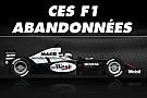 Formule 1 Vidéo - Ces F1 qui n'ont jamais couru en Grand Prix