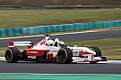 Le projet d'évolution 2018 pour une F1 âgée de 20 ans