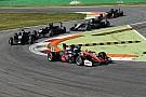 فورمولا 3 الأوروبية فورمولا 3: بيكمان ينتقل إلى فريق موتوبارك بجوار إريكسون المتصدّر