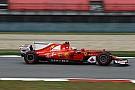 Räikkönen semmilyen különös problémától sem szenvedett, ma ennyi volt