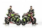 WSBK У Kawasaki показали мотоцикл для нового сезону Супербайка