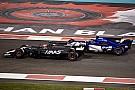 Wird Haas bald zu Maserati?