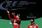 Vettel, aliviado con su primera victoria desde el verano