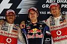 Галерея: усі призери Гран Прі Абу-Дабі