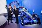 Формула E У Формули Е з'явився титульний спонсор