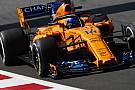 Alonso says upgrade has made McLaren car