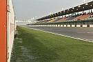 Une séance ajoutée au programme MotoGP pour rouler sur le mouillé