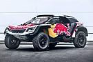 Ecco la Peugeot 3008 DKR Maxi, nuova arma per la Dakar 2018