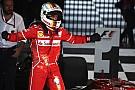 Дословно: заявление президента Ferrari после победы Феттеля