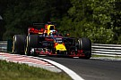 Formula 1 Ricciardo says upgraded Red Bull feels like B-spec car