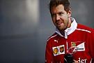 Ferrari запропонувала Феттелю 120 мільйонів євро за три роки?