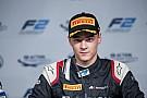 FIA F2 Abu Dhabi F2: Markelov secures maiden pole