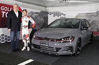 VWがGolf GTI TCRのストリートバージョンを限定販売、鈴鹿で実車公開