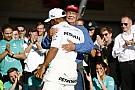 Niki Lauda: Lewis Hamilton zwei Zehntel schneller als alle anderen