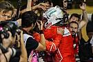 Vettel: Formula 1'den zevk almadığım an emekli olacağım