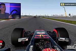 Formule 1 Special feature F1 Onboard: GP van China met Richard Verschoor