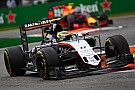 В Force India опровергли слухи о продаже команды